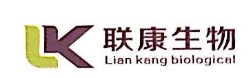 江西联康生物科技发展有限公司 最新采购和商业信息