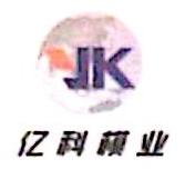 台州市黄岩亿科模业有限公司