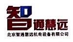 北京智通慧远机电设备有限公司 最新采购和商业信息