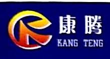 余姚康泰管件科技有限公司 最新采购和商业信息