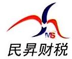 广州市民昇财务咨询有限公司 最新采购和商业信息