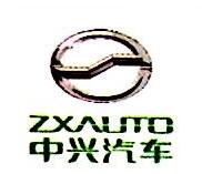清远市兴运达汽车销售有限公司