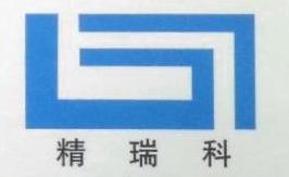 厦门精瑞科机电设备有限公司 最新采购和商业信息