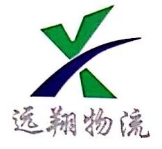 杭州远翔物流有限公司 最新采购和商业信息