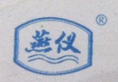 北京燕港仪器仪表有限公司 最新采购和商业信息