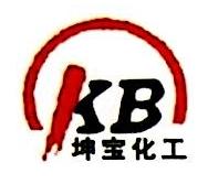 滨州坤宝化工有限责任公司 最新采购和商业信息