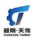 宁波天伟机械制造有限公司 最新采购和商业信息