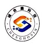 湖南诚合鑫科技有限公司 最新采购和商业信息