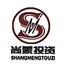 内蒙古尚蒙投资管理咨询有限责任公司 最新采购和商业信息