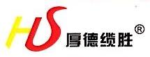 浙江揽盛通信科技有限公司 最新采购和商业信息