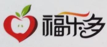 深圳市福乐多实业有限公司 最新采购和商业信息