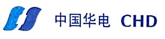 四川广安发电有限责任公司 最新采购和商业信息