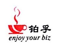 深圳市铂孚科技有限公司 最新采购和商业信息