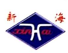 北京中海防水建筑材料有限公司 最新采购和商业信息