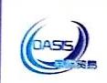 无锡青方国际贸易有限公司 最新采购和商业信息