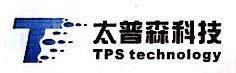 深圳市太普森科技有限公司 最新采购和商业信息