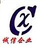 吉林省诚信医疗设备有限公司 最新采购和商业信息