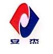 杭州大安机械有限公司 最新采购和商业信息