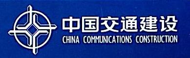 中交二航武汉港湾新材料有限公司 最新采购和商业信息