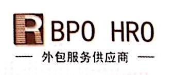 江苏弘软服务外包有限公司 最新采购和商业信息