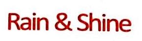无锡市润泰晟商贸有限公司 最新采购和商业信息