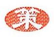 上海策之勋财务咨询有限公司 最新采购和商业信息