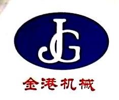 温岭市金港机械制造厂(普通合伙) 最新采购和商业信息