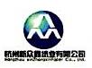 杭州新众鑫纸张有限公司 最新采购和商业信息