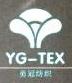 杭州勇冠纺织品有限公司 最新采购和商业信息