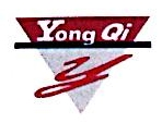 永祺(常州)车业有限公司 最新采购和商业信息