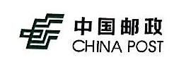 中国邮政集团公司天津市分公司