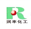 贵州省大方润丰化工有限公司 最新采购和商业信息