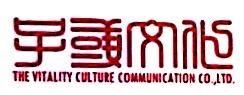 上海子彧文化传播有限公司 最新采购和商业信息