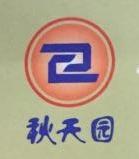 苍南县秋天园制袋有限公司 最新采购和商业信息