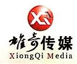 腾冲县雄奇实业有限公司 最新采购和商业信息