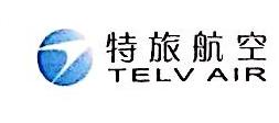 深圳特旅航空服务有限公司 最新采购和商业信息