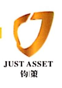 深圳市钧策资产管理有限公司 最新采购和商业信息