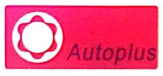 东莞威姆斯汽车技术有限公司 最新采购和商业信息