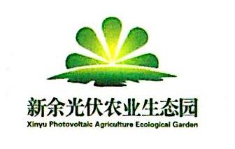江西卫岗农林科技有限公司 最新采购和商业信息