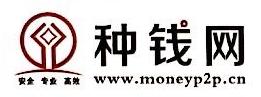 重庆种钱网投资管理有限公司 最新采购和商业信息