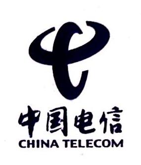 中国电信股份有限公司绍兴长途电信传输局