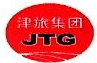 天津津旅邮轮有限公司 最新采购和商业信息