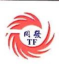 义乌市同发喷胶棉厂 最新采购和商业信息