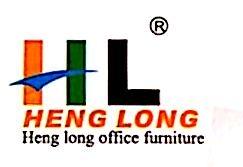 深圳市恒隆家具有限公司 最新采购和商业信息