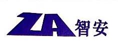 西宁智安电子有限公司 最新采购和商业信息