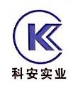 深圳市科安实业发展有限公司 最新采购和商业信息