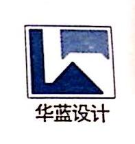 深圳市华蓝设计有限公司 最新采购和商业信息