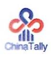 中联理货有限公司江阴分公司 最新采购和商业信息