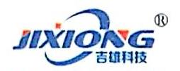 云南吉雄科技有限公司 最新采购和商业信息