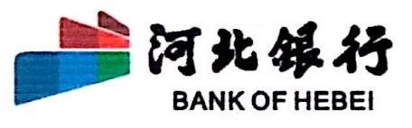 河北银行股份有限公司天津分行 最新采购和商业信息